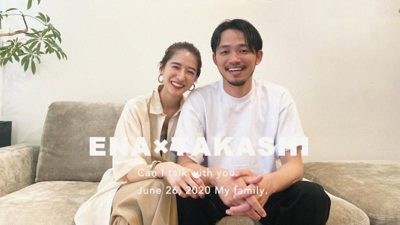 ena×takashi