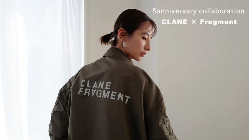 clane×fragment