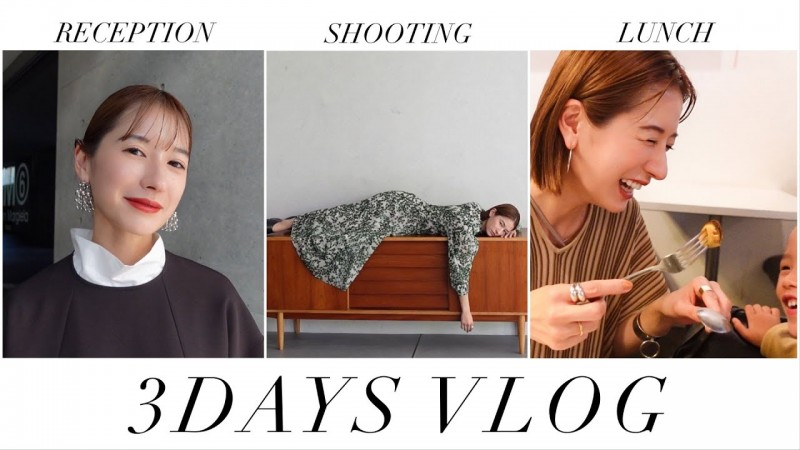 3days vlog