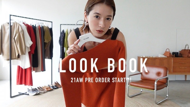 CLANE21aw【look book】