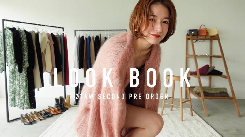 【look book part2】