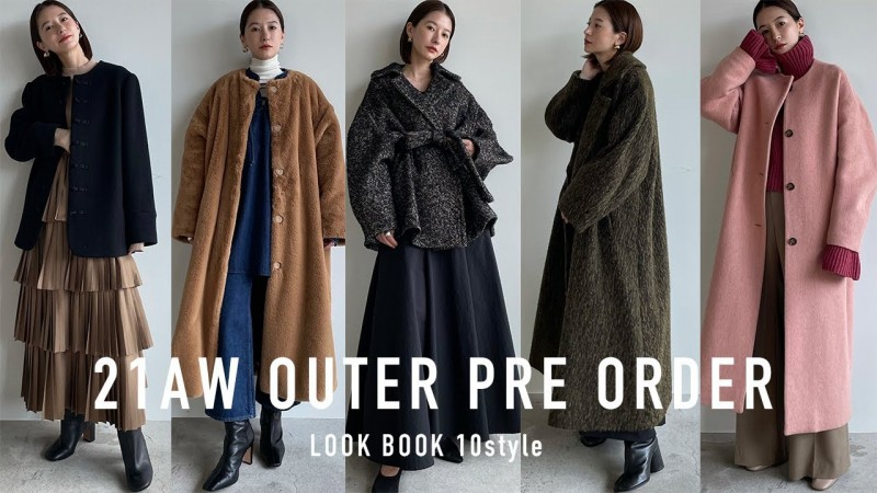 outer lookbook